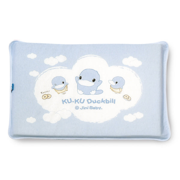KUKU Memory Foam Pillow + Pillowcase