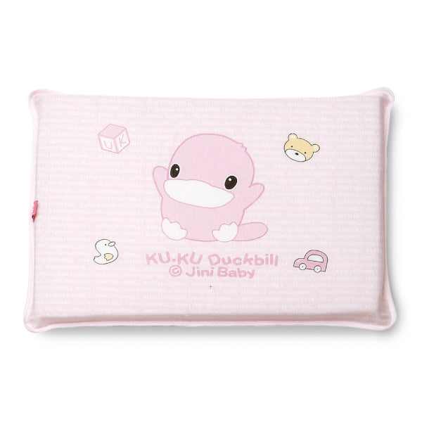 KUKU Memory Foam Pillow + Pillowcase (Thick)