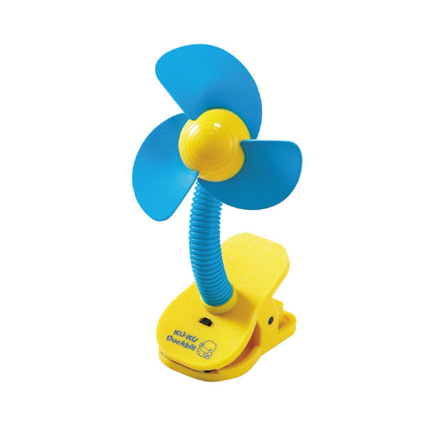 KUKU Safety Cooling Fan