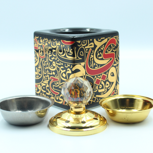 Arabic Style Cube Charcoal Burner Set