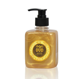 Oud Oriental Hand & Body Wash