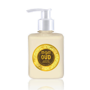 Oud Oriental Body Lotion