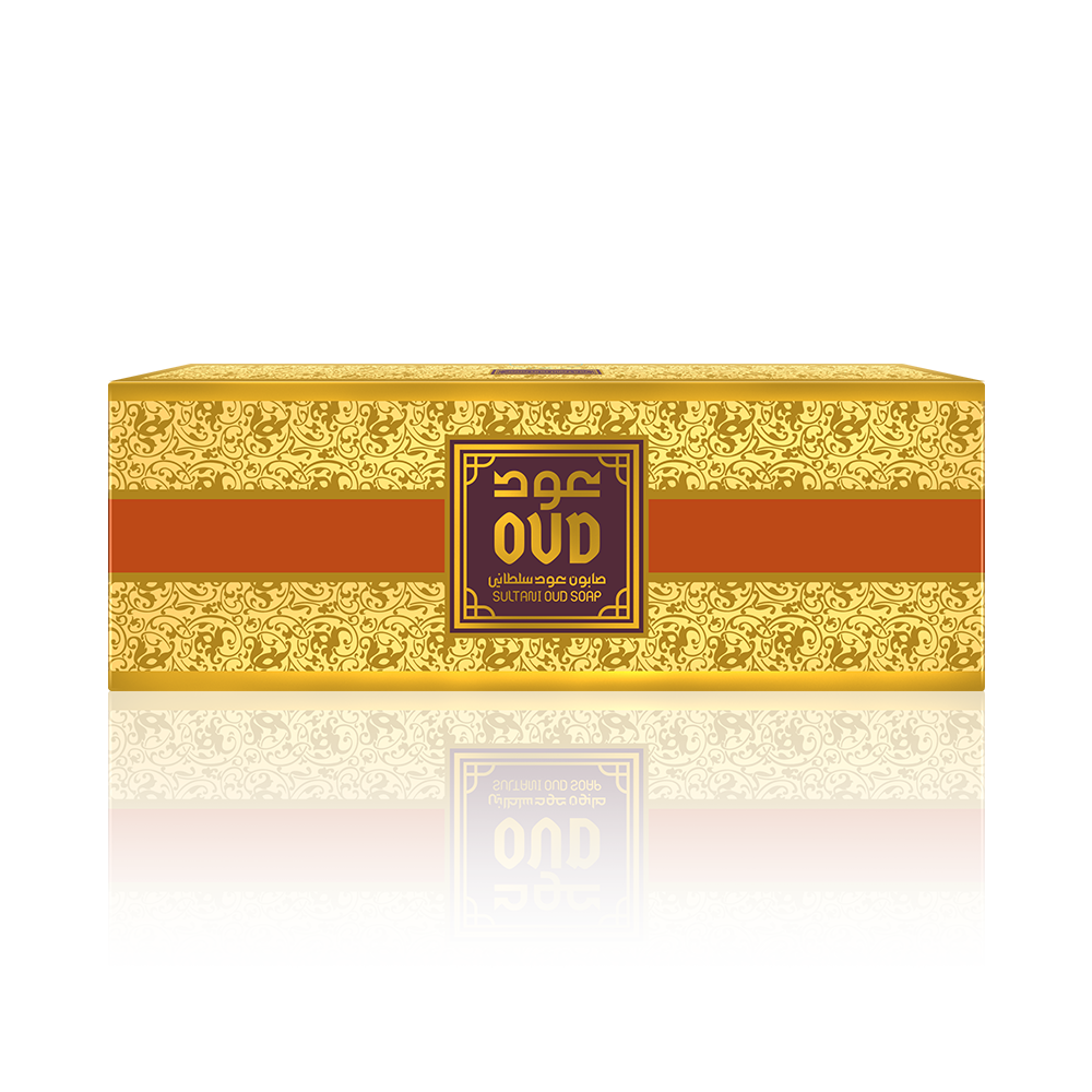 Oud Sultani Soap Bars (3 Pack) Gift/Value Set