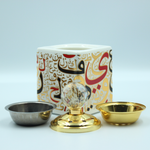 Arabic Style Cube Charcoal Burner (White)