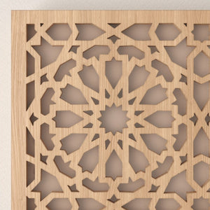 Arabic wooden lattice wall light Andalus natural detail