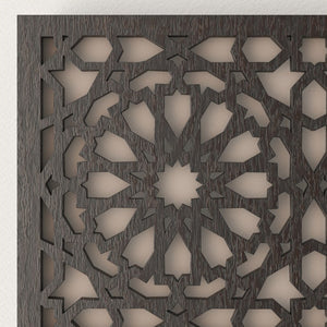 Arabic wooden lattice wall light Andalus wenge details