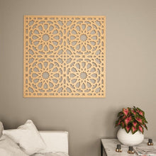 Load image in gallery viewer, alhambra frame wood arabic lattice