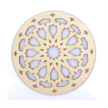 تحميل الصورة إلى Gallery Viewer ، Wood Lattice Arabic Coaster