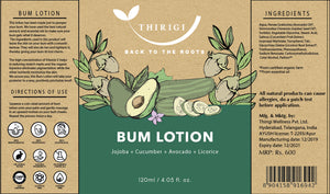 Bum Lotion