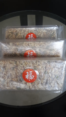 Bubble Rice Crackers - Mixed Nuts & Seeds