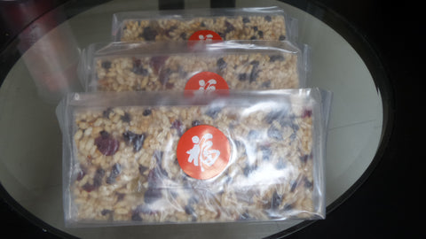 Puffed Rice Crackers - Mixed Dried Fruits
