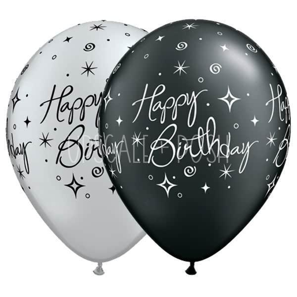 Balloons Add On - Bunch of 3pcs - Upscale and Posh - Same Day Flower Delivery Dubai