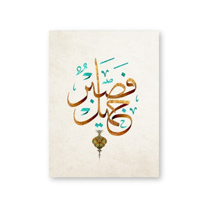 Islamic Arabic Calligraphy Quran Vintage Posters and Prints Wall Picture Allah God Quote Art Canvas Painting Home Wall Art Decor - AFH Home Decore