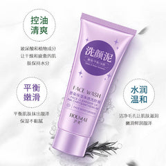 Chrysanthemum /Green Tea/ Hyaluronic Acid Facial Cleanser Nourishing Cleanser Foam Moisturizing Face Wash Anti-Spots Marks