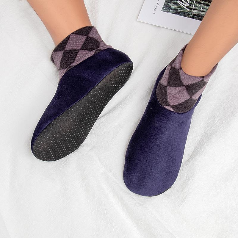 Indoor Non-slip Thermal Socks