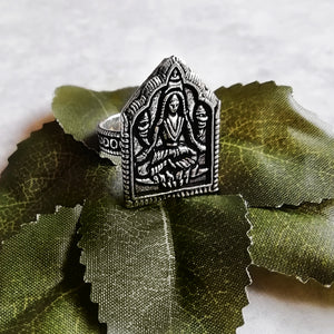 Meditating Shiva Ring