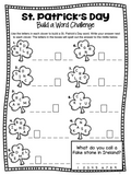 St. Patrick's Day Literacy Puzzles