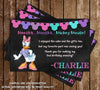 Daisy Duck Chalkboard Birthday Invitation
