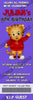 Daniel Tiger - Birthday Party Ticket Invitation