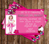Hello Kitty - Pink Glitter - Photo - Birthday Party - Invitation