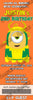 Despicable Me Avenger Hero Minions Birthday Party Ticket Invitation