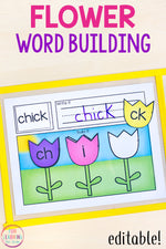 Editable Flower Word Building Mats