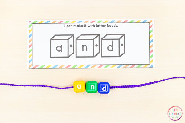 Editable Sight Word Building Cards