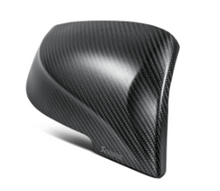 Akrapovic 16-17 BMW M2 (F87) Carbon Fiber Mirror Cap Set - Matte