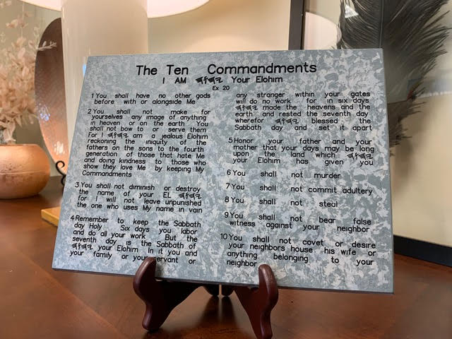 The 10 Commandments Stone