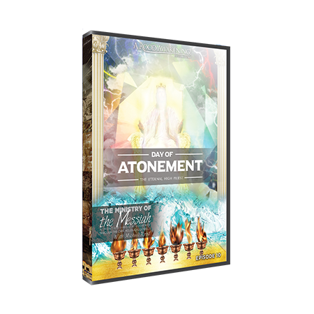 October 2016 Love Gift: The Day of Atonement