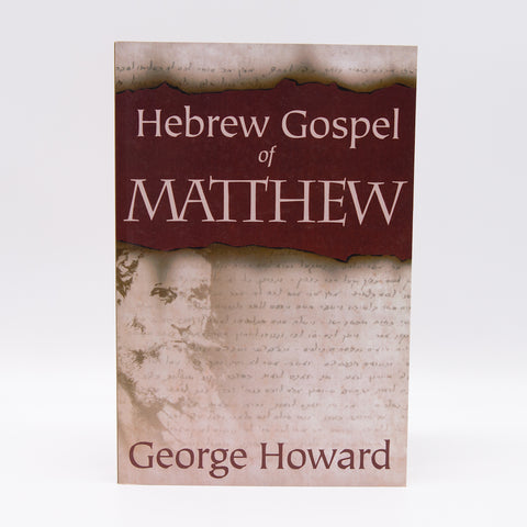 Picture of Hebrew Gospel of Matthew