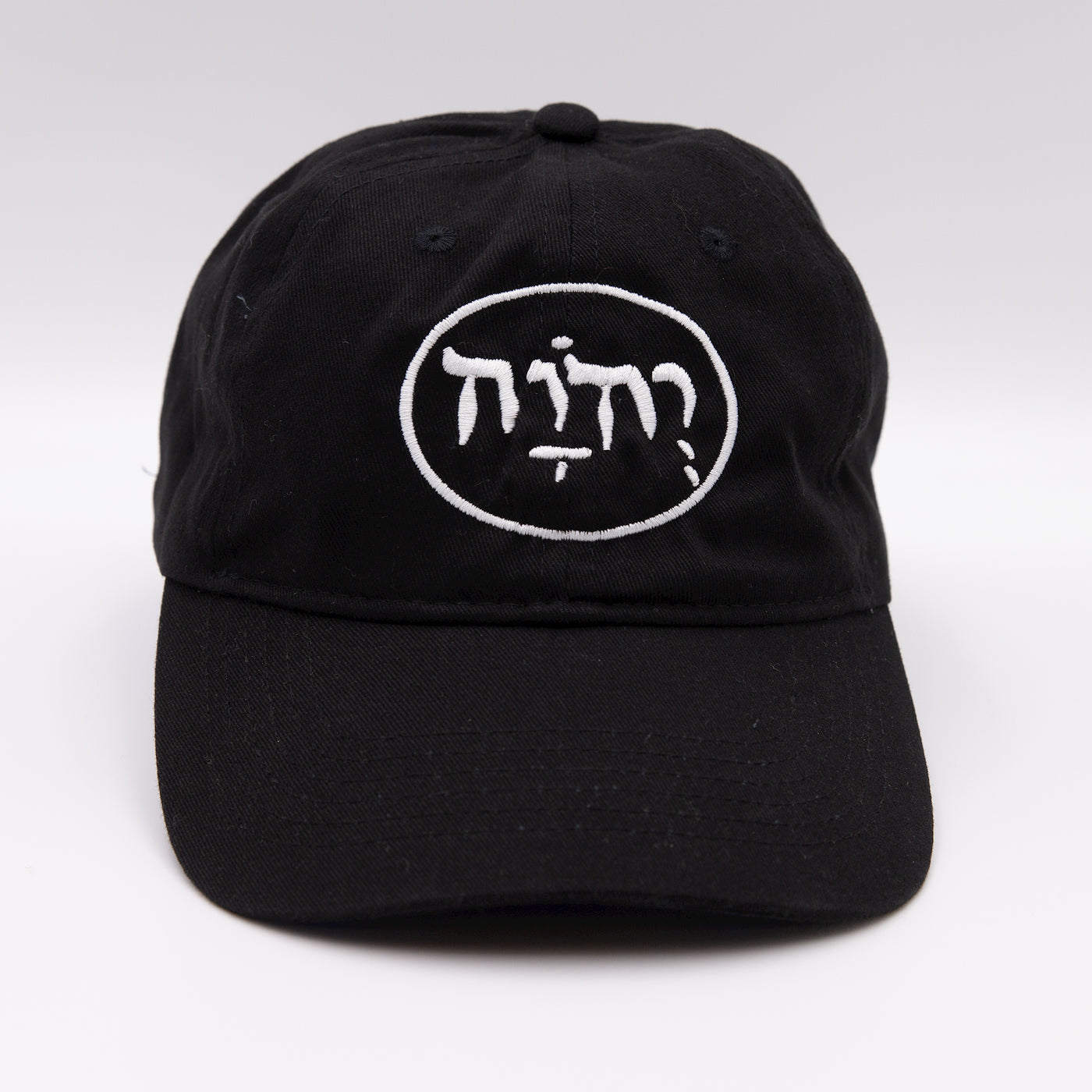 'Name of God' Hat - Black