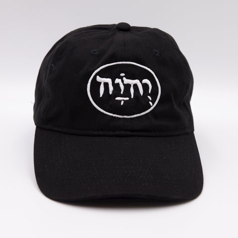 Picture of 'Name of God' Hat - Black