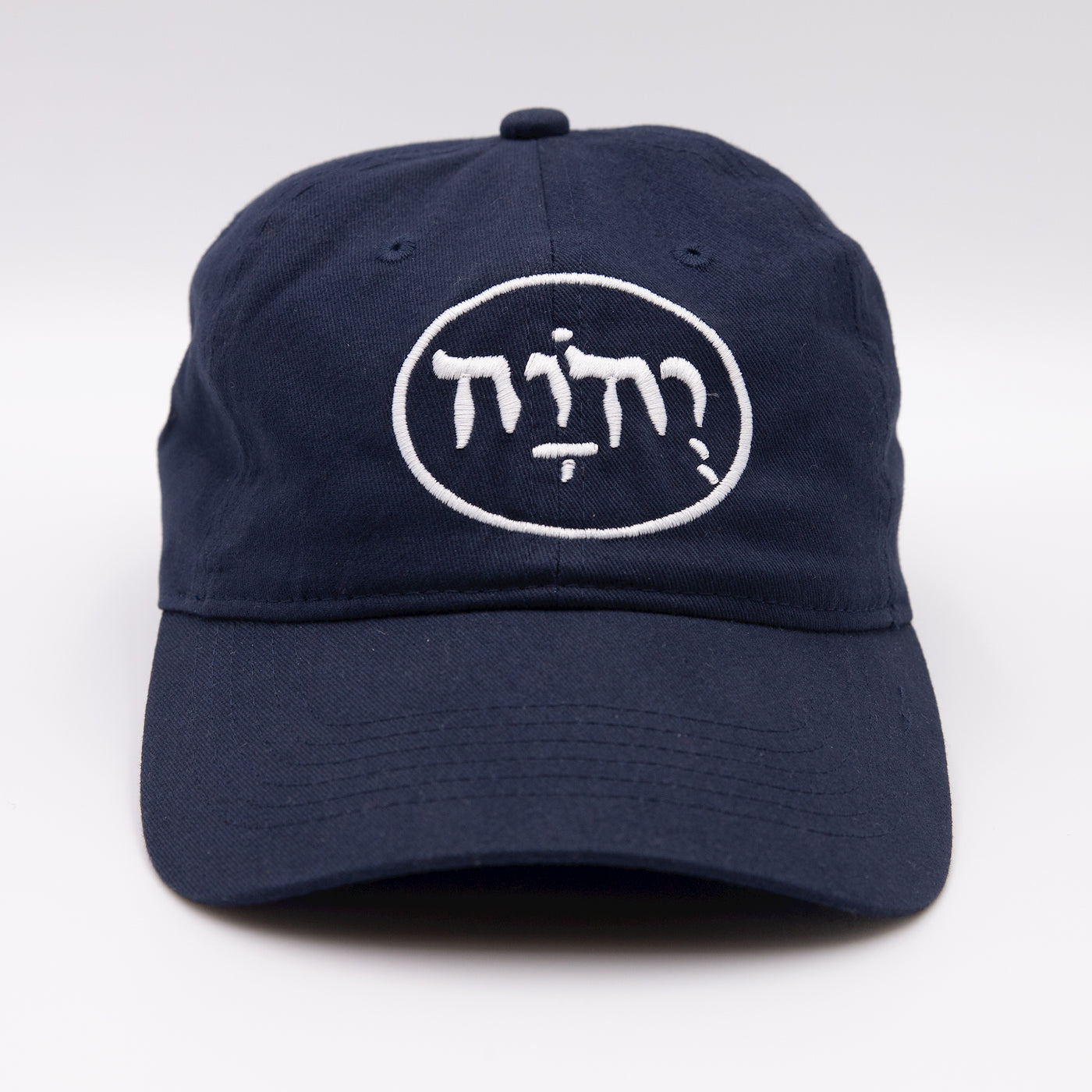 'Name of God' Hat - Navy