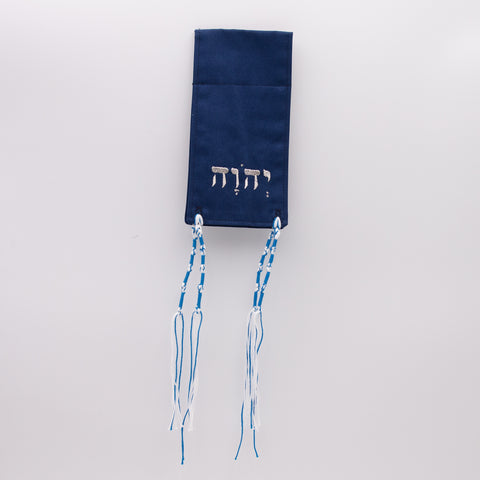 Picture of Micro Tallit - Navy with Silver Hebrew Letters