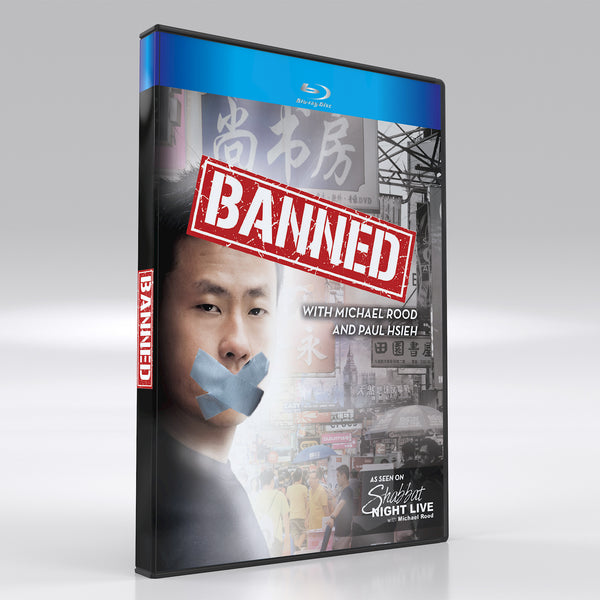Banned with Michael Rood and Paul Hsieh