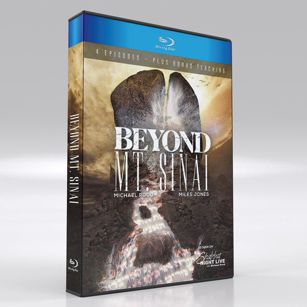 """Beyond Mt. Sinai"" with Michael Rood and Miles Jones"