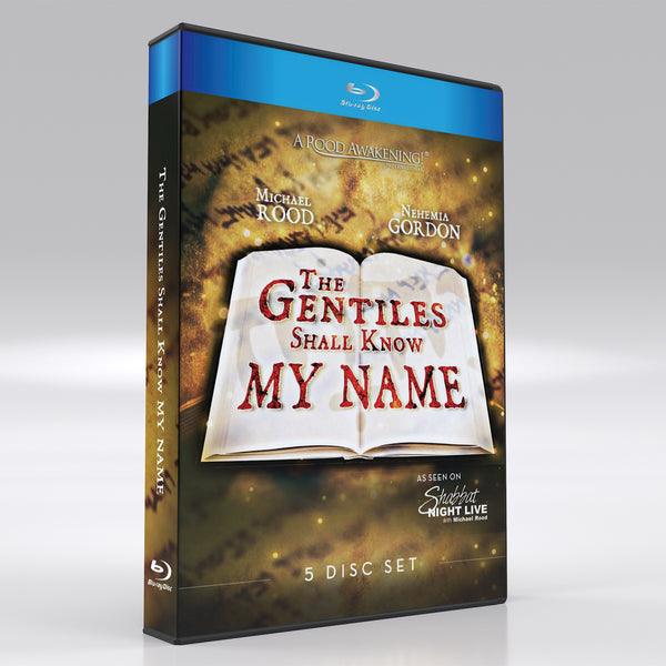 """The Gentiles Shall Know My Name"" with Michael Rood and Nehemia Gordon"