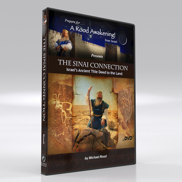 The Sinai Connection