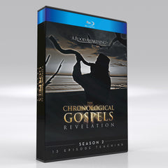 The Chronological Gospels (SEASON 2) - REVELATION