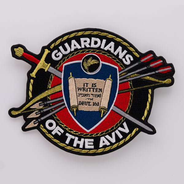 Patch - Guardians of the Aviv