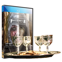 April Love Gift: Passover - Ephraim's Last Chance Collection