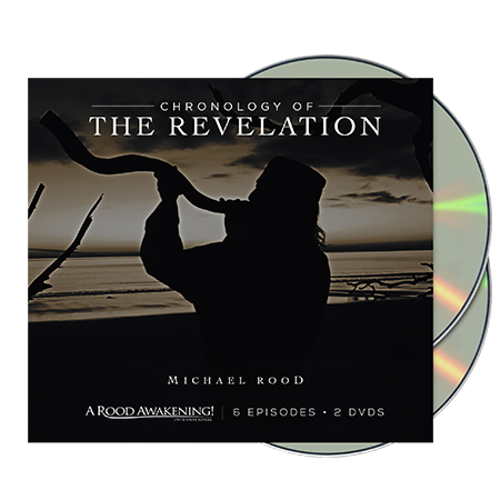 FREE! Chronology of The Revelation Series