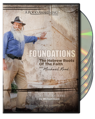 Foundations: The Hebrew Roots of the Faith