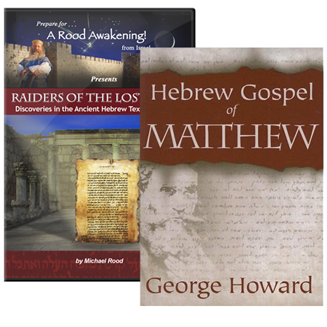 Picture of The Hebrew Book of Matthew Bundle