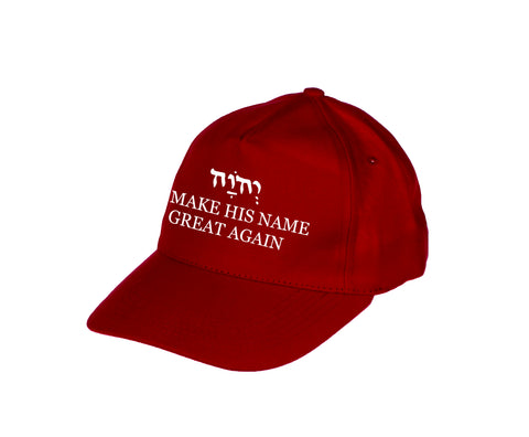 "Picture of DECEMBER ONLY - ""Make His Name Great Again"" Hat"