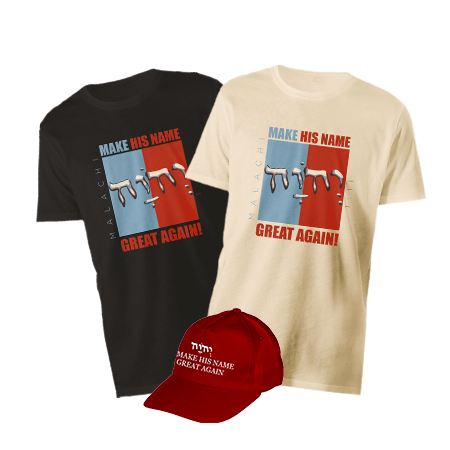 "Picture of DECEMBER ONLY - ""Make His Name Great Again"" T-shirt & Hat BUNDLE"