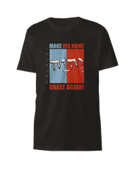 "DECEMBER ONLY - ""Make His Name Great Again"" T-shirt of the Month"