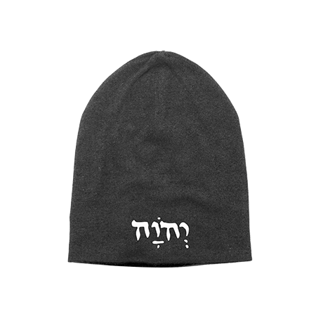 Picture of Name of God Beanie