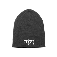 Name of God Beanie